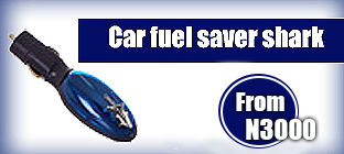 Car Fuel Saver Shark, click to order!